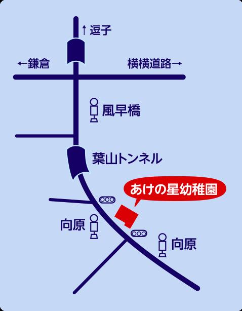 あけの星幼稚園 地図